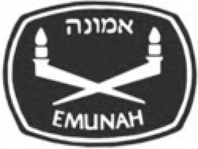 ISRAEL  RICHLER